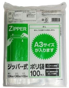 big-zip