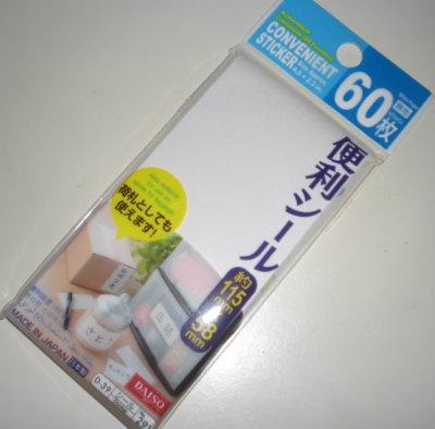CIMG5201