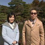 銀閣寺の茶室こそ日本的ミニマリスムの極致・・・!(わびさび)